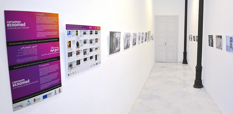 Infografía de la exposición Palacio de los Gabias en Granada